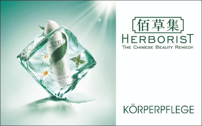 herborist-body-header
