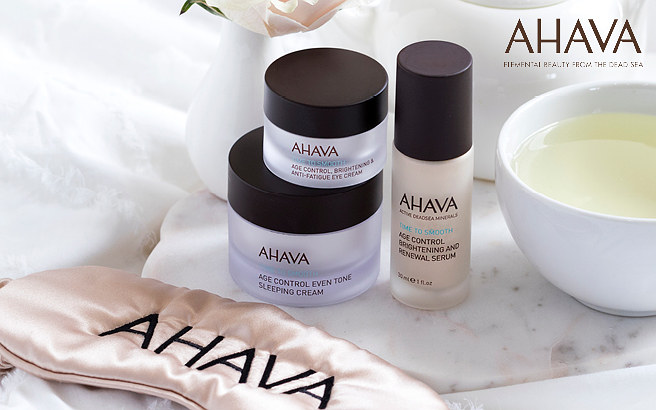 ahava-time-to-smooth-header