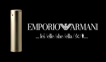 Emporio She