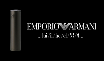 Emporio He
