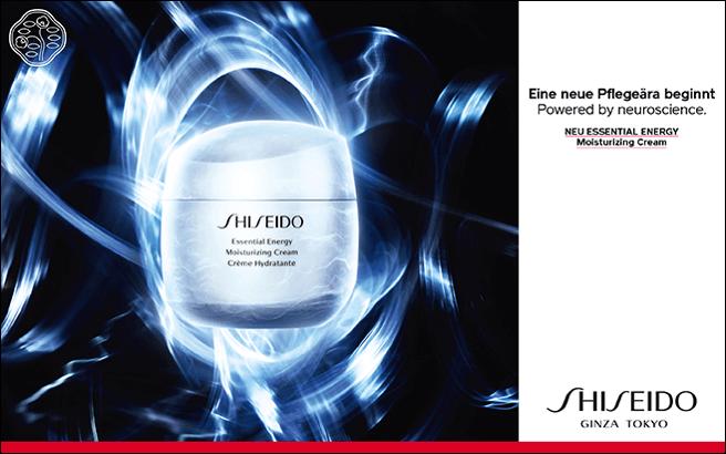 shiseido-header