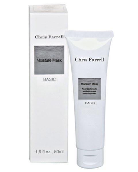 Basic Line Moisture Mask