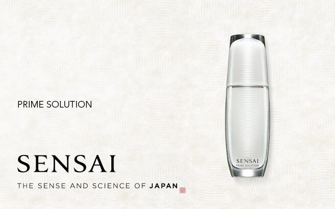 sensai-prime-solution-header-1