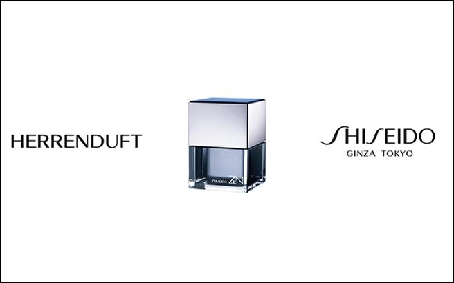 shiseido-herrenduefte-header