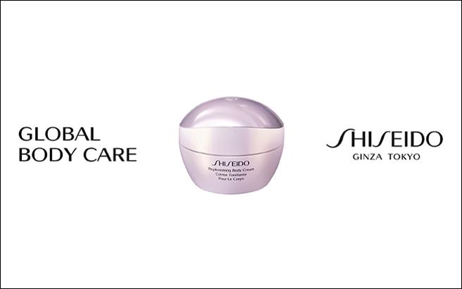 shiseido-koerperpflege-header