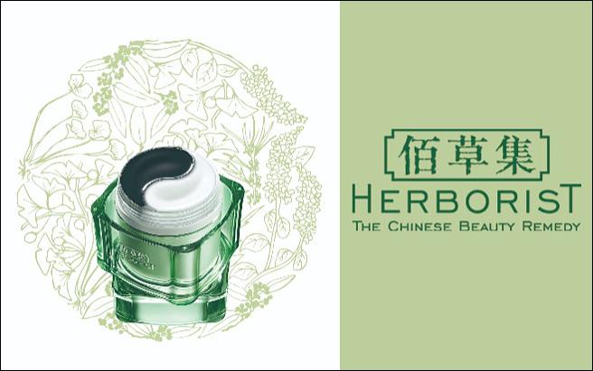 herborist-header