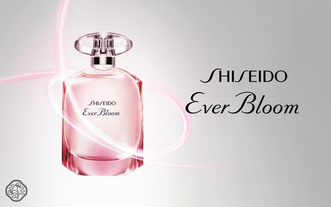 shiseido-damenduefte-header1