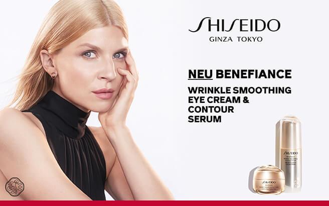 shiseido-benefiance-header