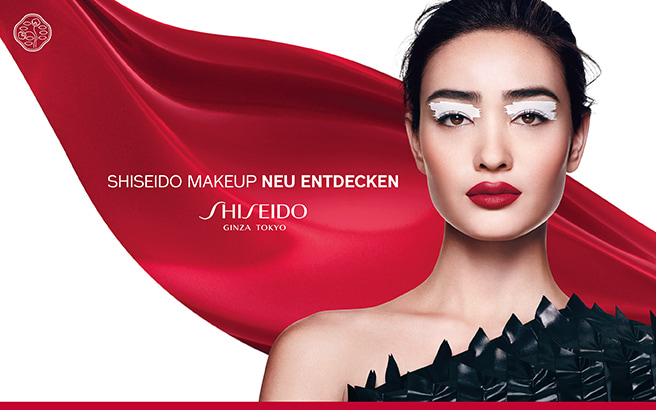 shiseido-make-up-header