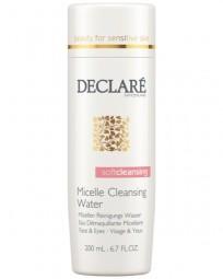 Soft Cleansing Mizellen Reinigungs Wasser