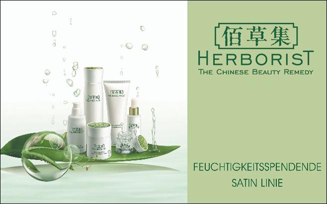 herborist-silky-header