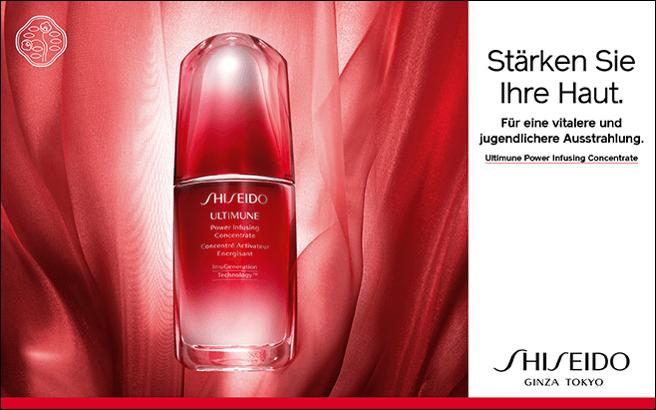 shiseido-gesichtspflege-header