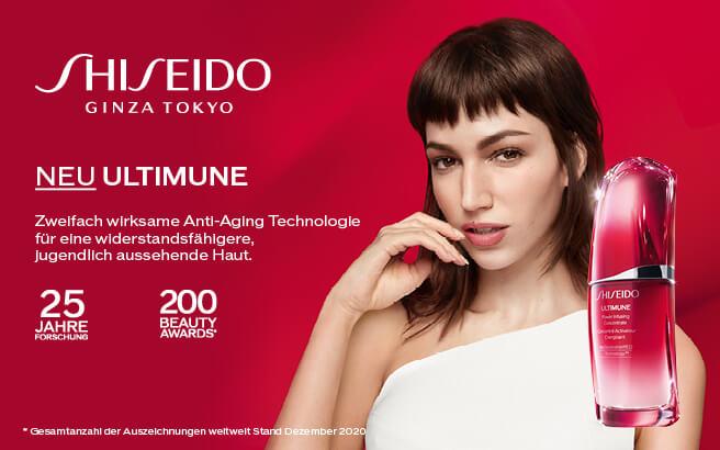 Shiseido_Ultimune_BAnner