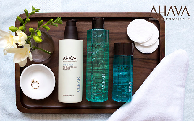 ahava-time-to-clear-header