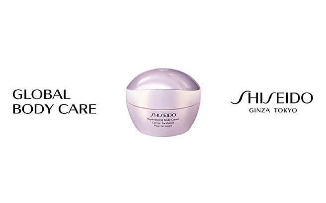 shiseido-global-body-care-header